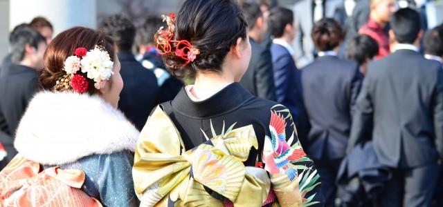 冠婚葬祭の基本を学ぼう~成人式~